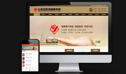 山东启阳律师事务所网站案例