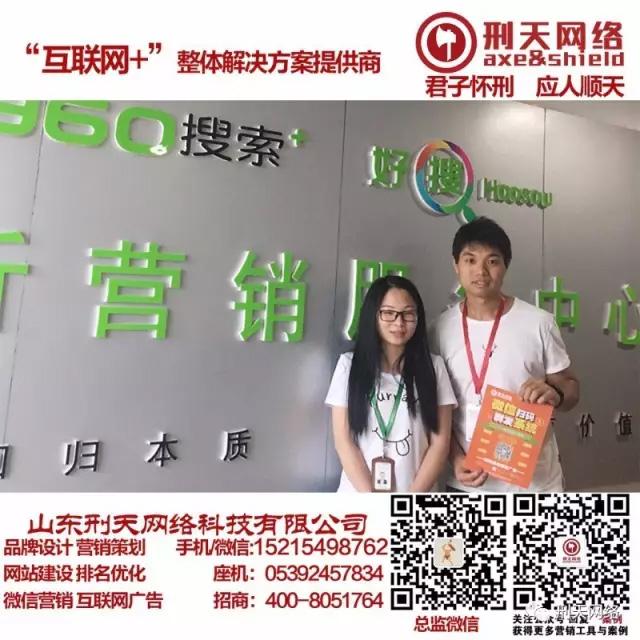 语音qy288千亿国际系统案例之奇虎360搜索