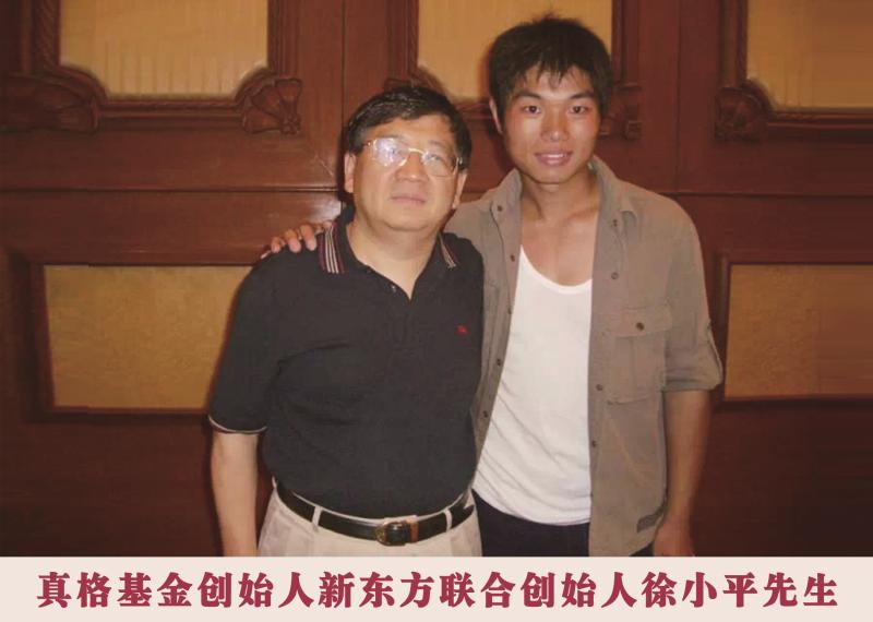 徐小平,真格基金创始人、中国著名天使投资人